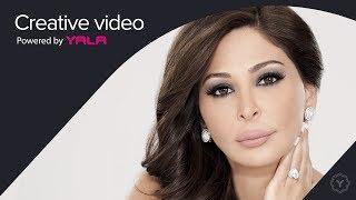 Elissa - Saalna (Audio) / اليسا - سالنا