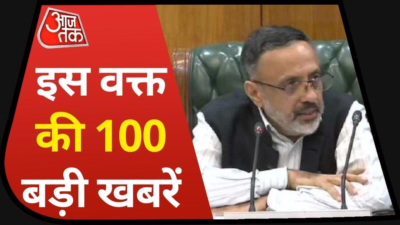 Hindi News Live: देश-दुनिया की इस वक्त की 100 बड़ी खबरें I Nonstop 100 I Top 100 I Apr 2, 2021
