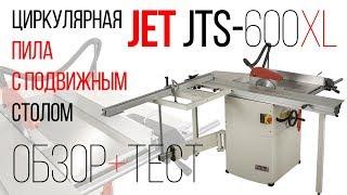 пила Jet JTS-600XLT