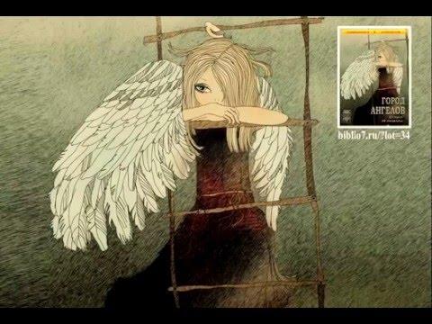 картинки ангел рыжий