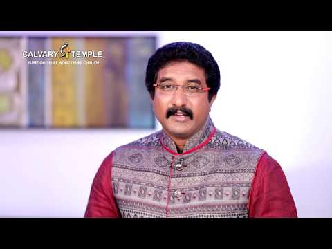 Daily Promise and Prayer by Bro. P. Satish Kumar from Calvary Temple - 18.10.2017