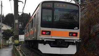 中央線 209系1000番台 トタ82編成 青梅線内試運転(元マト82編成)2月6日