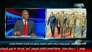 حجازى ورؤساء أركان التعاون الخليجى يبحثون فى الإمارات مكافحة الإرهاب