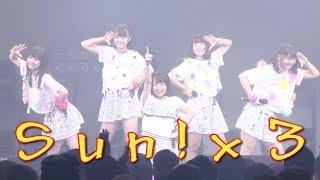 Sun!×3  アップアップガールズ(2) Zepp Tokyo #アプガ2