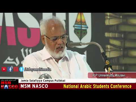 MSM NASCO | National Arabic Students Conference | P P Unneenkutty Moulavi | Pulikkal