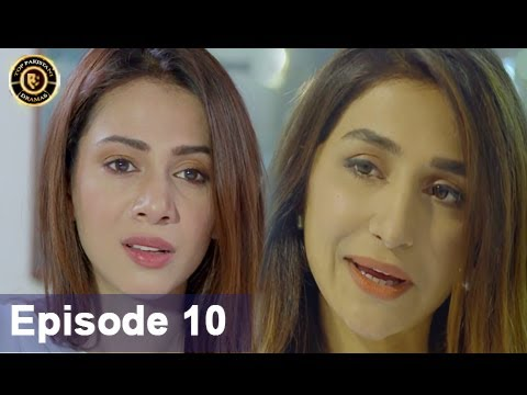 Iltija – Ep 10 | Affan Waheed – Tooba Siddiqui – Top Pakistani Dramas
