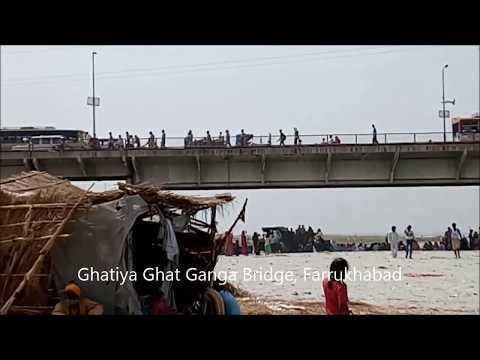 Farrukhabad Ganga Bridge,Ghatiya Ghat