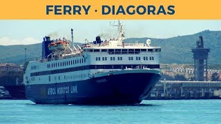 Departure of ferry DIAGORAS in Algeciras (Africa Morocco Link)