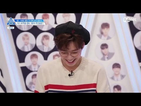 [CUT] 170505 Produce 101 Season 2 EP5 - Park Jihoon