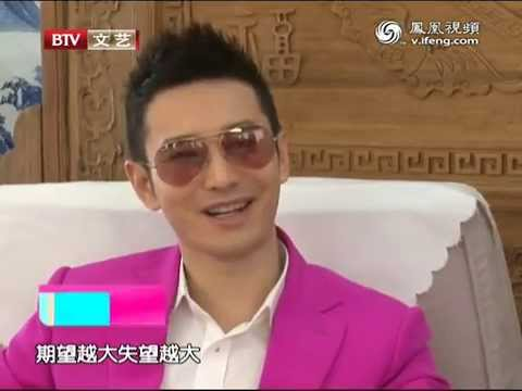New Interview with Huang Xiaoming  黄晓明 from Beijing Television Media 10th May 2013