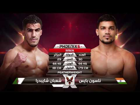 Chabane Chaibeddra vs Nelson Paes  Full Fight (MMA) | Phoenix 6 Abu Dhabi | April 5th 2018.