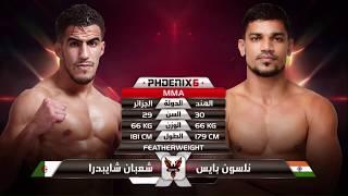 Chabane Chaibeddra vs Nelson Paes  Full Fight (MMA) | Phoenix 6 Abu Dhabi | April 5th 2018.