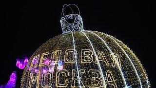 """Смотреть видео Фестиваль """"Ледовая Москва"""" онлайн"""