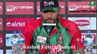 Raees Trailer   Mustafizur Rahman   In As Raees   By Rashed Khan   Full HD   YouTube