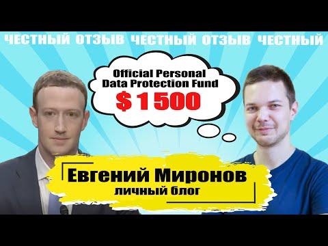 Выпуск #32. Евгений Миронов личный блог | доход от 50 до 1500$ | Честный отзыв