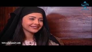 زيارة ام رضا وقطر الندى لبيت ام سعيد ليشوفو البنت ويطلبوها