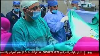 الدكتور | الجديد فى بطانة الرحم المهاجرة مع د. سيد الأخرس