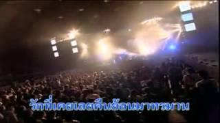 ทรมาน พงษ์พัฒน์ Live mp4 YouTube