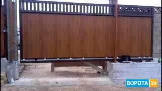 Уличные откатные ворота Одесса, Николаев - VOROTA24.COM.UA(, 2017-02-20T07:37:07.000Z)
