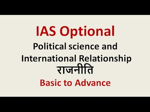 IAS Optional=Why I will go with Pol Science & Int  Relationship(Eng+Hindi  med )+ free Notes etc