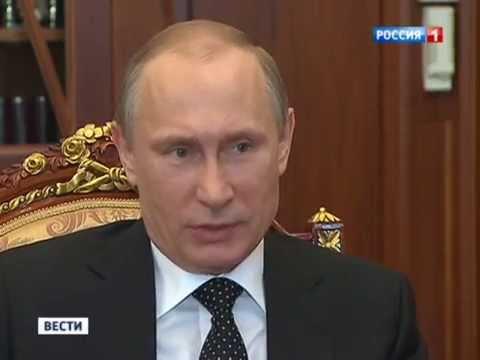 Россия 1 онлайн смотреть -