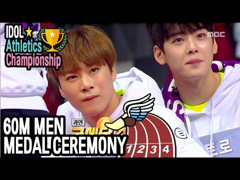 [Idol Star Athletics Championship] MEN ATHLETICS 60M FINAL MATCH : WHO'S GOT GOLD?!!