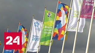 Ведущие политики России выступили перед участниками фестиваля в Сочи - Россия 24