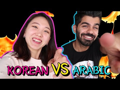 Speaking Korean with Arab guy for the Whole day    Lauguage Challenge