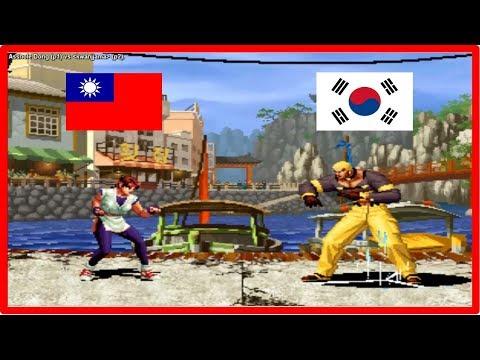Kof 98 - Asshole Dong (taiwan) vs kwanjjama (south korea) Fightcade
