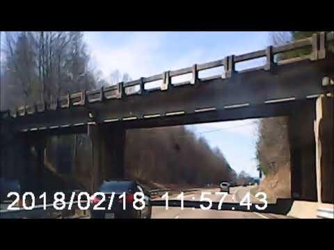 Scosche Dash Cam DDVR2ST Review  TRASH!!