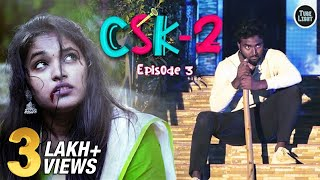 CSK Season 2 Episode 3 | Cool & Spicy Kalyanam | Romantic Web Series | CSK Episode 25 | Tube Light