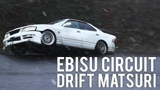 Ebisu Circuit Autumn Drift Matsuri 2013 | エビス 秋のドリフト祭り