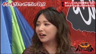 野呂佳代、菊地亜美に怒り爆発!「邪魔くさくて、邪魔くさくて…」 記事 ...