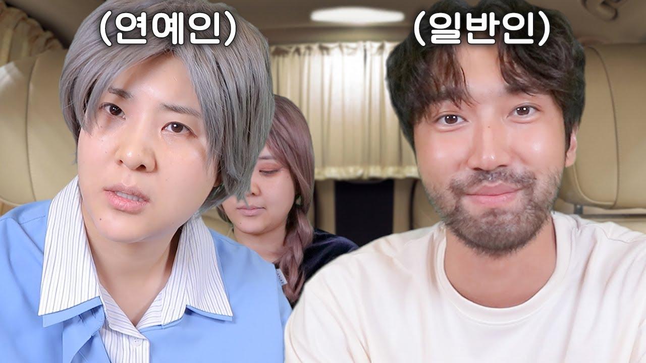 초심잃은 아이돌 RP