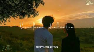 Vizhiye Kalangathey - Vedigundu Pasangge   Song Lyrics   WhatsApp status   Tamil   Teddylyric