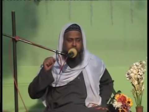 Ali Asgar Saheb আলি আসগার সাহেব