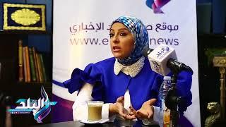 دعاء فاروق: طلبت الانتقال إلى «إقرأ» بعد الحجاب.. والرد كان مفاجأة.. صور وفيديو