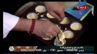 مطبخ دريم | طريقة عمل كب كيك باللوز والشوكولاتة مع الشيف أحمد المغازي