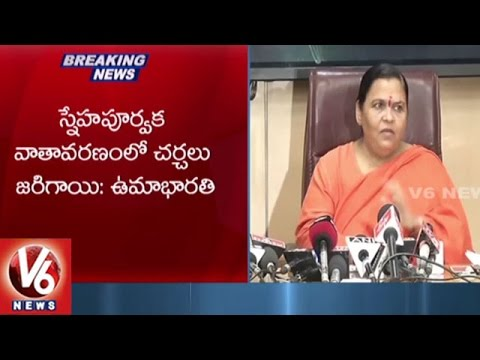 Minister Uma Bharti On Allocation Of Water | Apex Council Meeting Concludes | V6 News