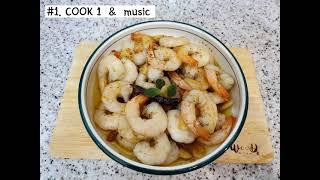 [감바스][새우요리][바게뜨][식빵]          …
