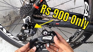 How To Replace / Change Rear Derailleur | Gear | Fixing | Repair | Hindi