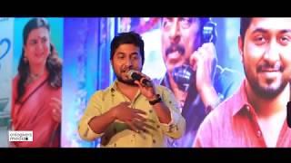 Aravindante Adhithikal Audio Launch  | Srinivasan | Vineeth | Nikhila | Shaan Rahman