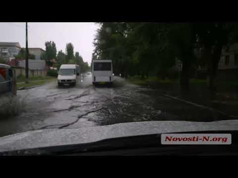 """Видео """"Новости-N"""": На"""