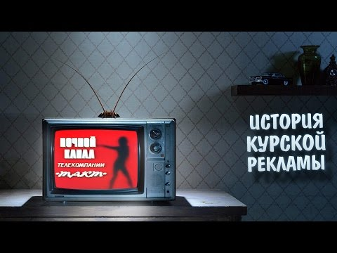 Ночной канал ТАКТ