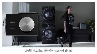 [삼성 그랑데 AI] …
