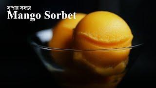 Mango Sorbet (Frozen Dessert)