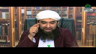 The Knowledge of A'la Hazrat Imam Ahmad Raza khan | Madani Channel English