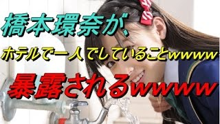 3日放送のバラエティー番組「ダウンタウンDX」(読売テレビ・日本テレビ...