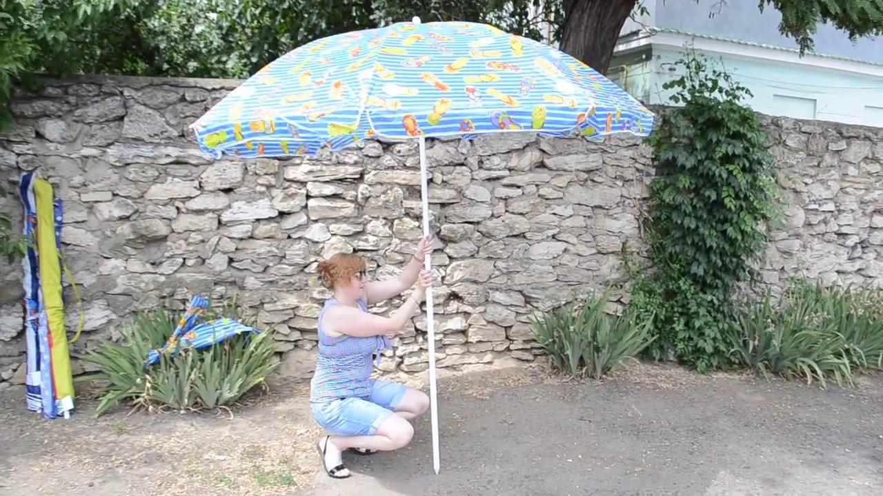 11 май 2015. Пляжный зонт митек изготовлен из водонепроницаемой ткани oxford 240d pu 2000 (водостойкость 2000 мм водяного столба) которая спасет вас и ваших близких не только от палящих солнечных лучей, но и от моросящего дождя. Эстетичный и легкий, пляжный зонт станет приятным.