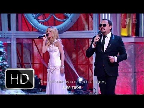 Стас Михайлов - Золотое сердце; Всё для тебя (Концерт к Дню работника налоговых органов) HD